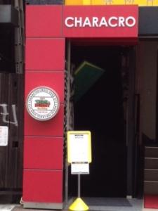 池袋店16入り口